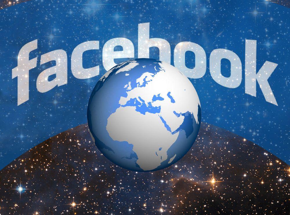 Færre bruker Facebook