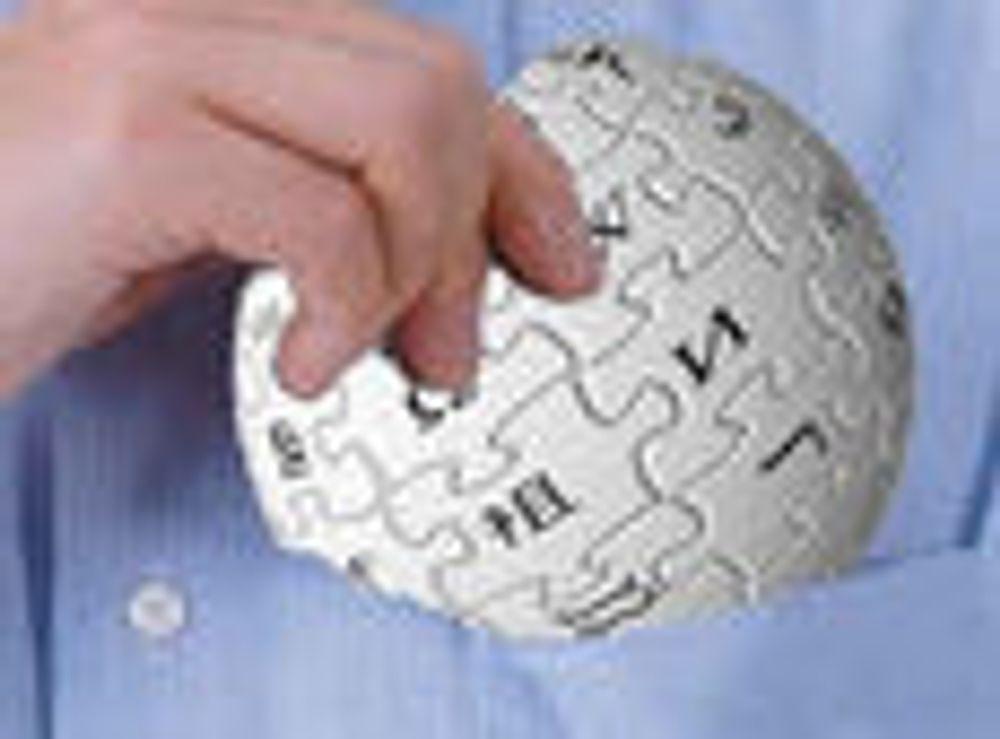 Wikipedia innfører strengere kontroll