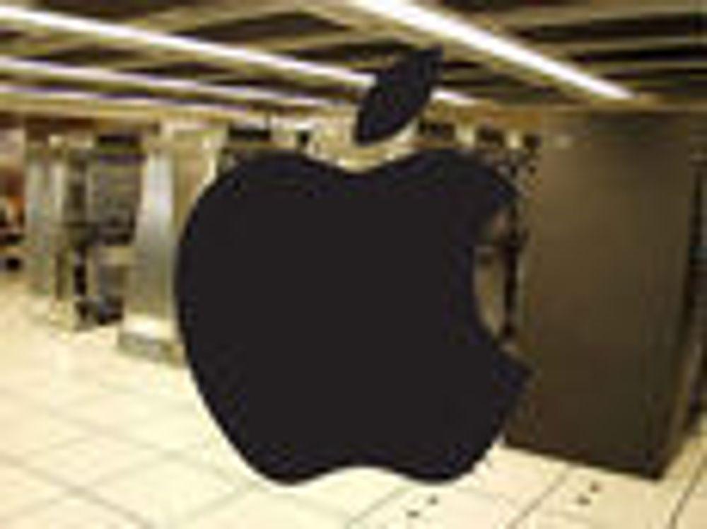 Apple skal bygge gigantisk datasenter