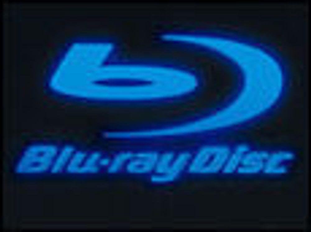 Svært få ønsker å kjøpe Blu-ray-spiller