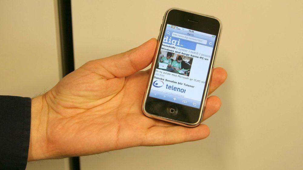 Alle artikler på digi.no er tilgjengeliggjort for mobiltelefoner.