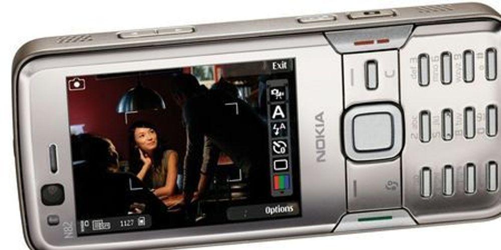 Nokia lanserte søstermodell til N95