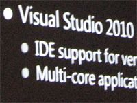 Viste fram Visual Studio 2010