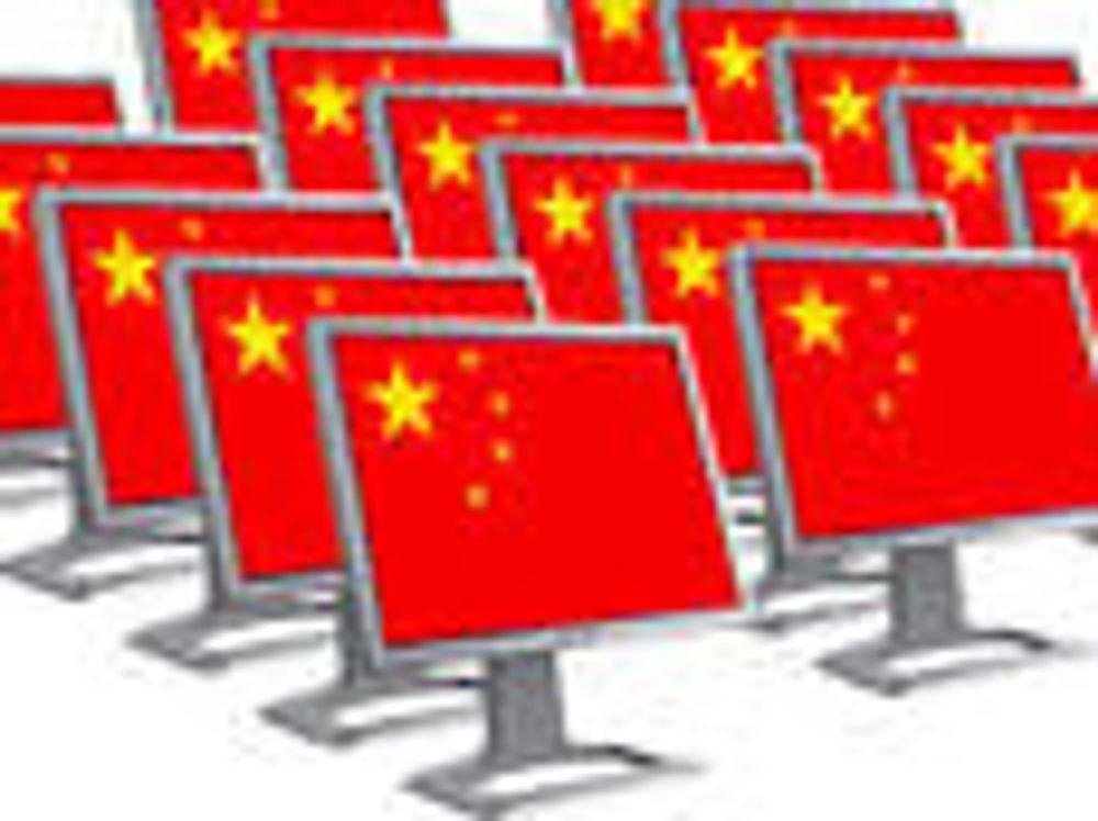 IOC godtar nettsensur under Beijing-OL