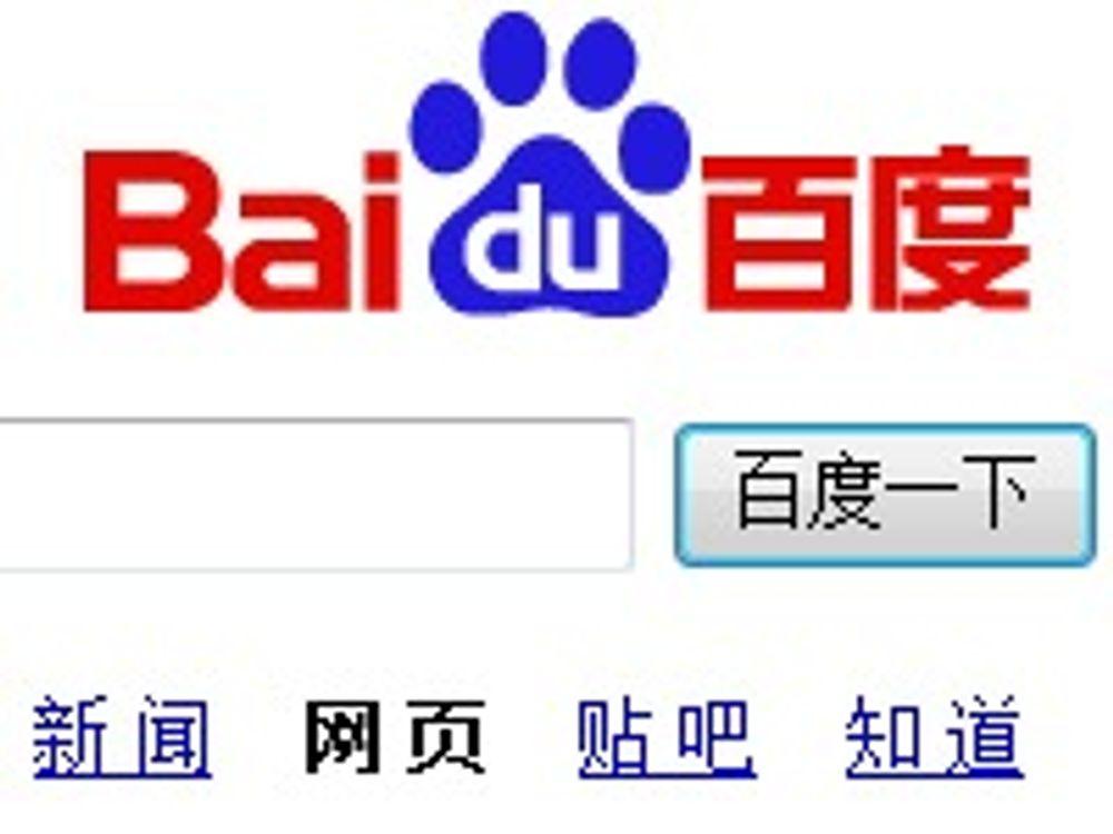 Kina er det største Internett-landet