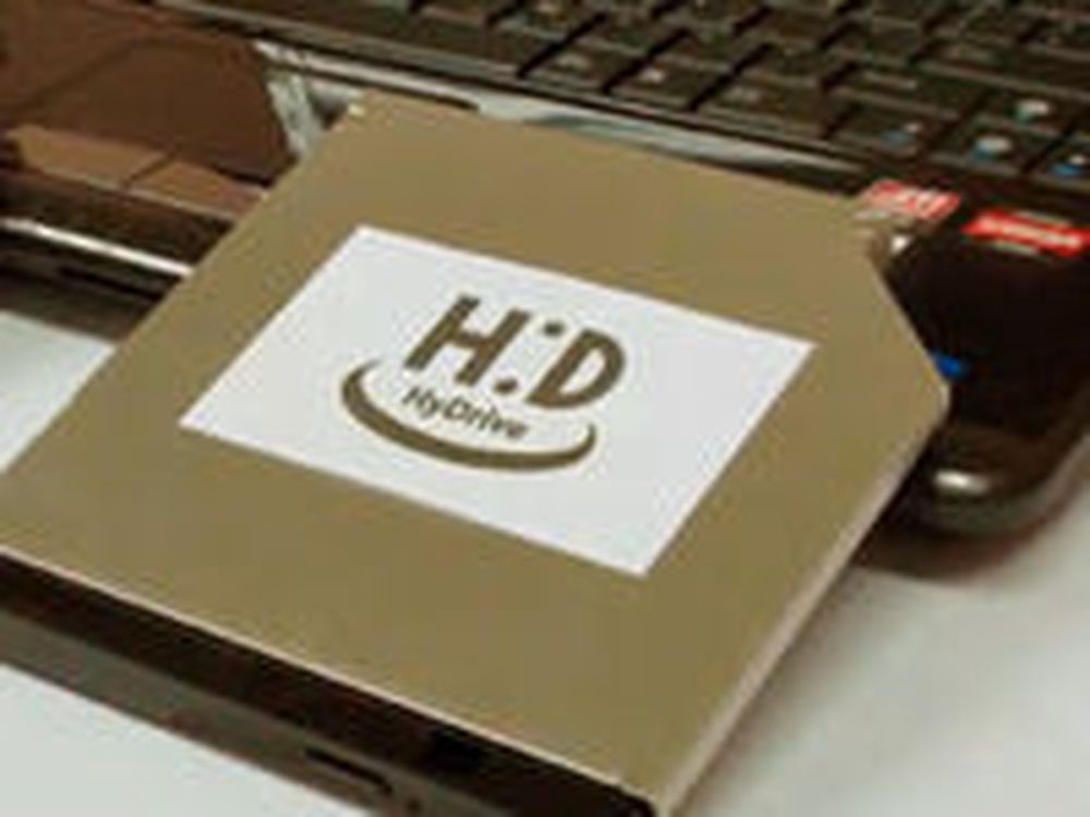 HyDrive fra Hitachi-LG Data Storage.