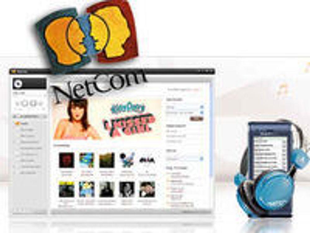 Netcom åpner musikkbutikk med DRM