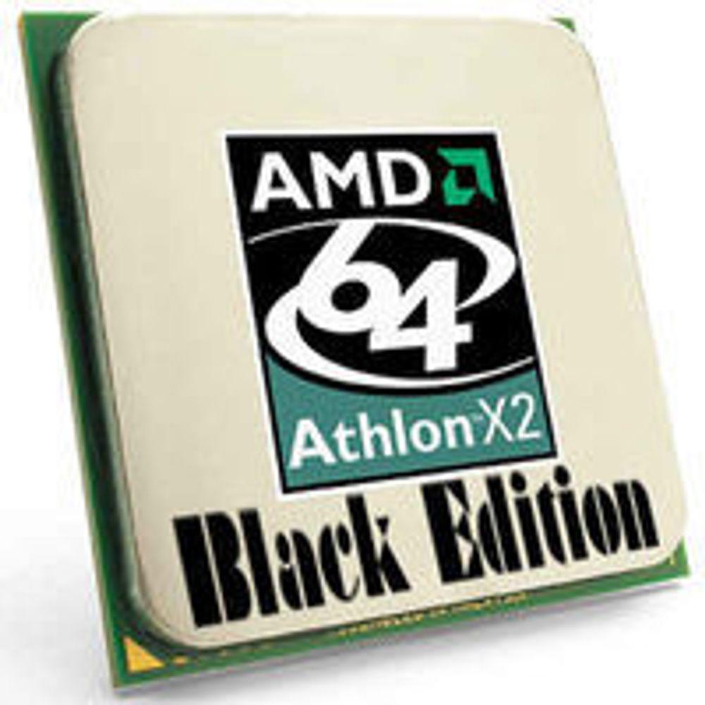 Valgfri klokkefrekvens i ny AMD-prosessor