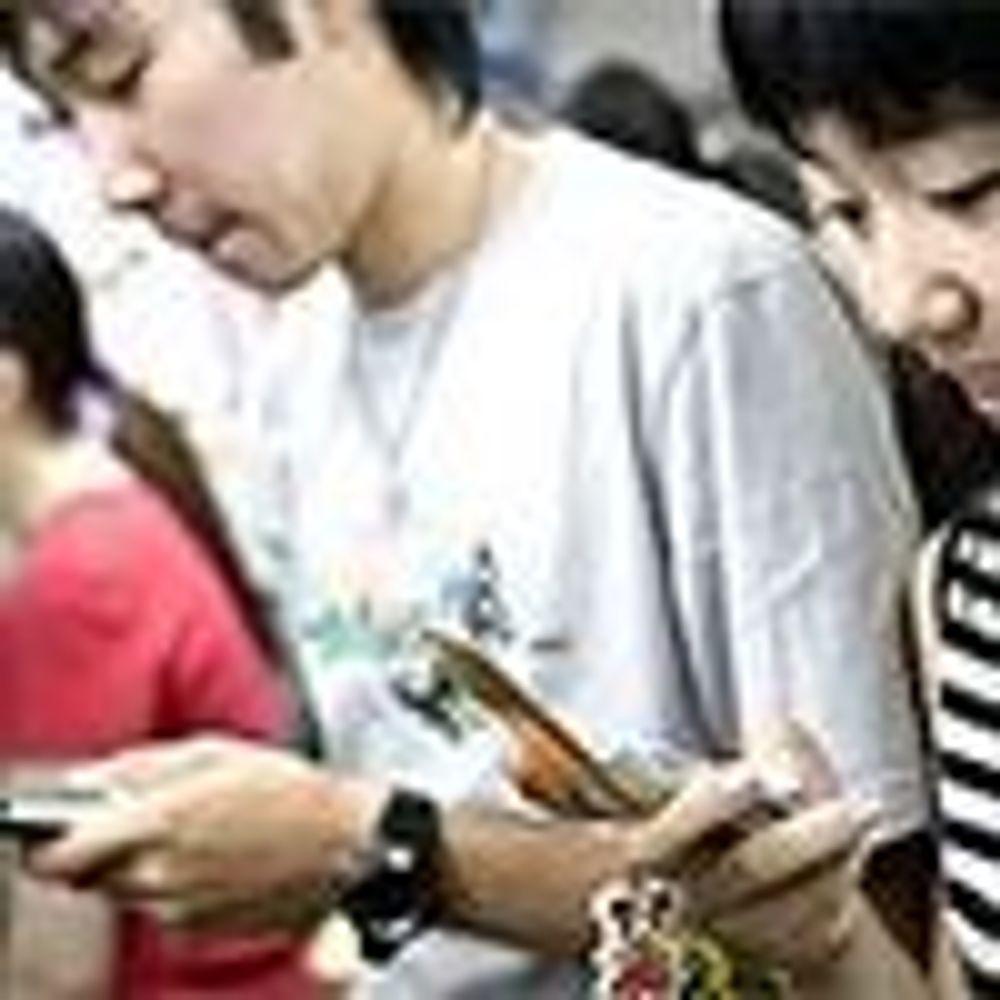 Kinesisk ungdom - Internett