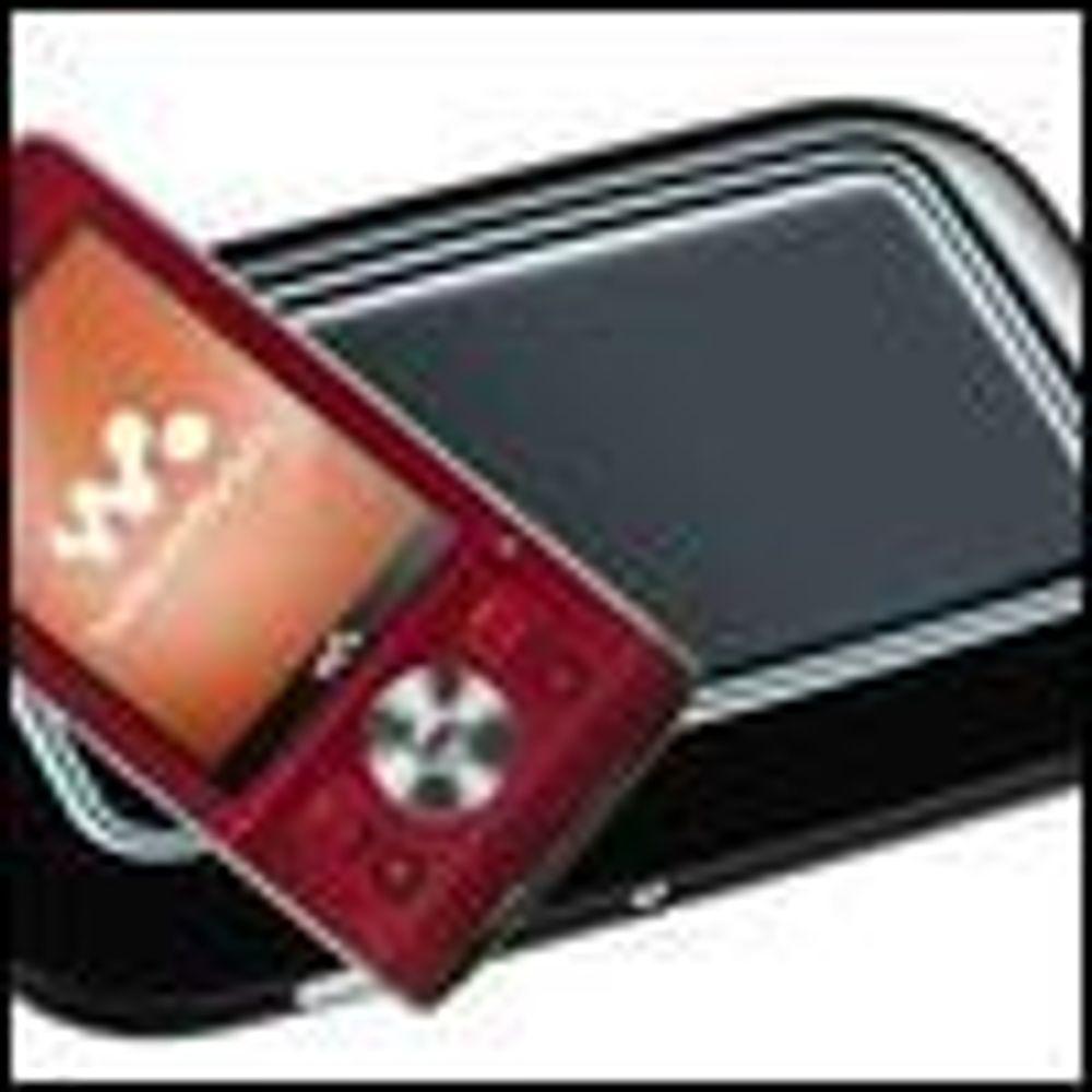 Tilbyr 60 GB trådløs lagring til mobilen