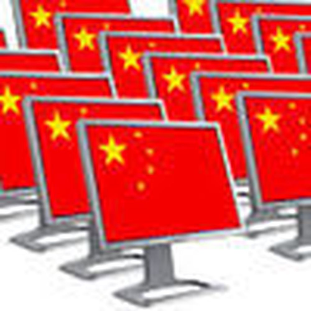 Kina kan stoppe Microsofts nettkupp