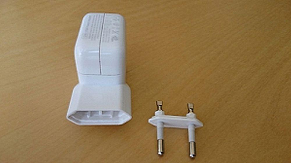 Lade-adapteren som nå trekkes tilbake kan i sjeldne tilfeller brekke og forårsake risiko for elektrisk støt, opplyser Apple.
