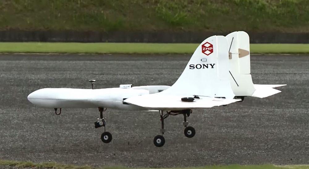 Slik ser den første Sony-dronen ut.
