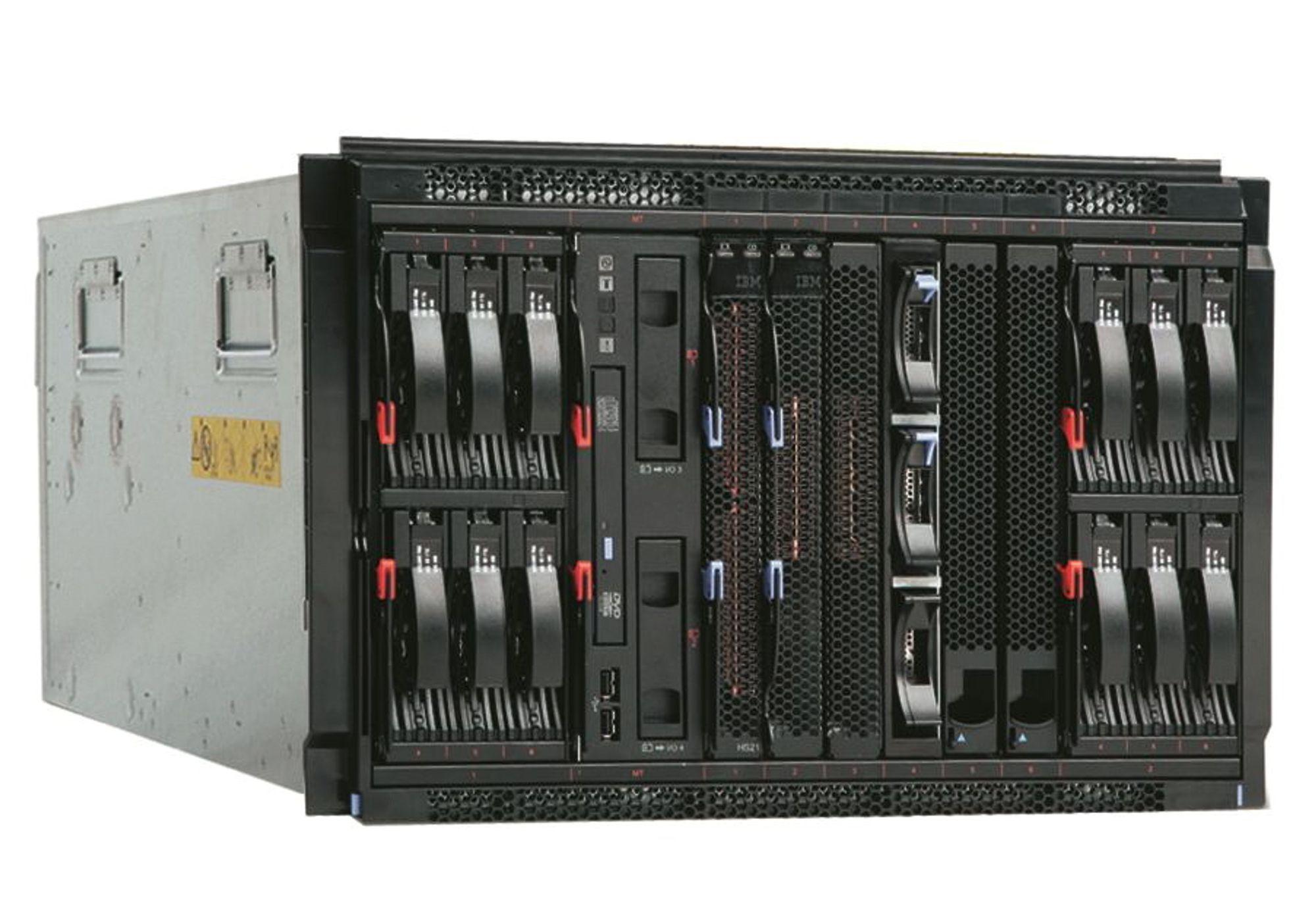Grom bladserverløsning for DCS med kort konfigurasjonstid, redusert energiforbruk og kjapp gjenoppretting etter feil.