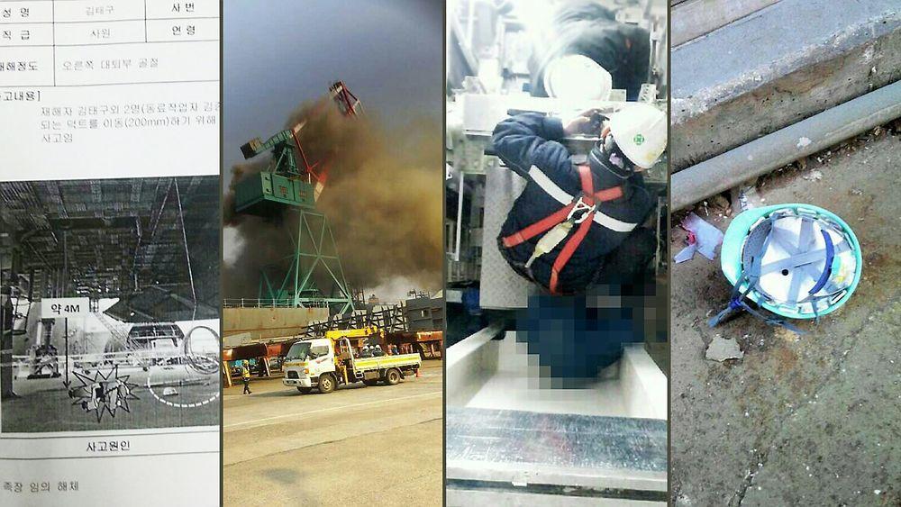 To arbeidere omkom i en brann på et LNG-skip, og en arbeider ble klemt i hjel i en heis. Dette er noen av de tragiske ulykkene som fagforeningene mener skyldes brudd på enkle HMS-regler.
