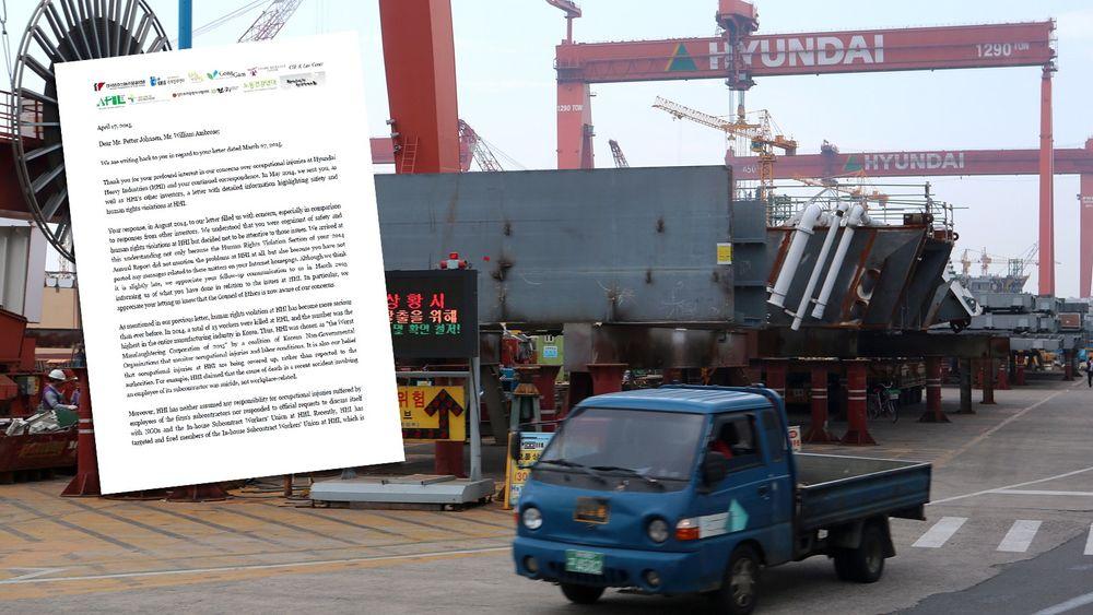 Fagforeninger i Sør-Korea er skuffet over Oljefondets respons på deres varslinger om forholdene ved Hyundai Heavy Industries, der Oljefondet er investor.