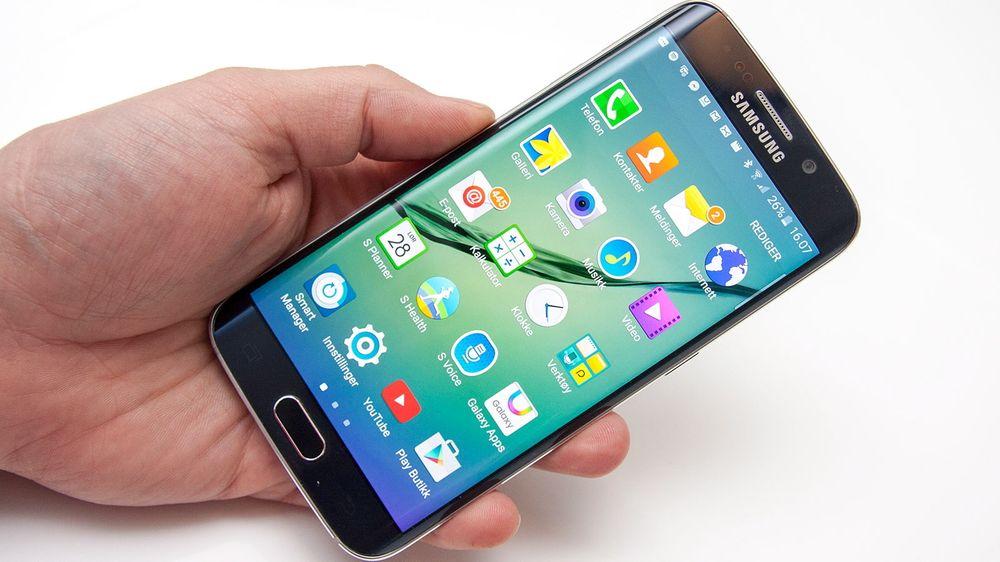 Samsung lanserte nylig en ny modell i deres Galaxy-serie.