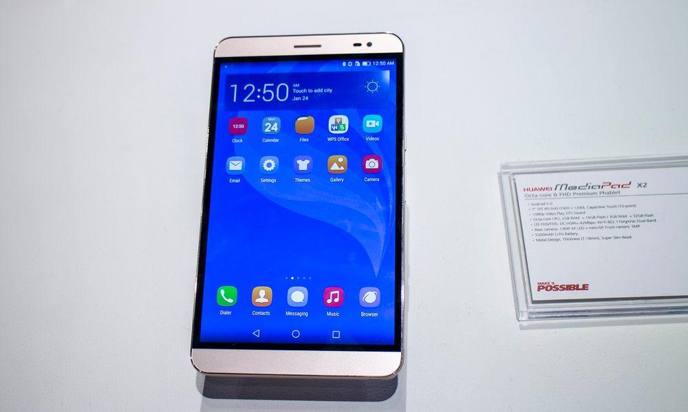 Telefon-nettbrett: Huaweis nye MediaPad X2 fungerer både til det ene og det andre. Men det er litt av en telefon, attpåtil med to SIM-kort.