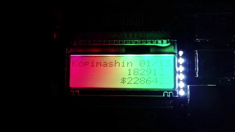 Slik ser kopimaskinen ut. Nederst på skjermen vises de påståtte tapene som kopieringen påfører industrien.