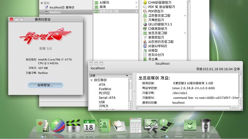 Slik ser grensesnittet til Red Star OS ut.