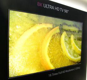 Slik så TV-en ut da LG viste den frem for to år siden. Men vil den se lik ut når den vises frem om et par dager?