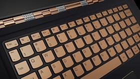 Lenovo Yoga 900S i «gull».