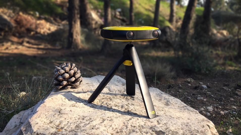 Dette er et ekte VR-kamera for vanlige forbrukere