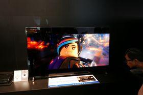 Dette er ifølge Panasonic verdens første premium-TV.