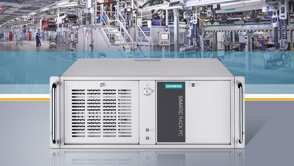 Simatic IPC347 selges som en innstegsmodell, den skal være prisgunstig.