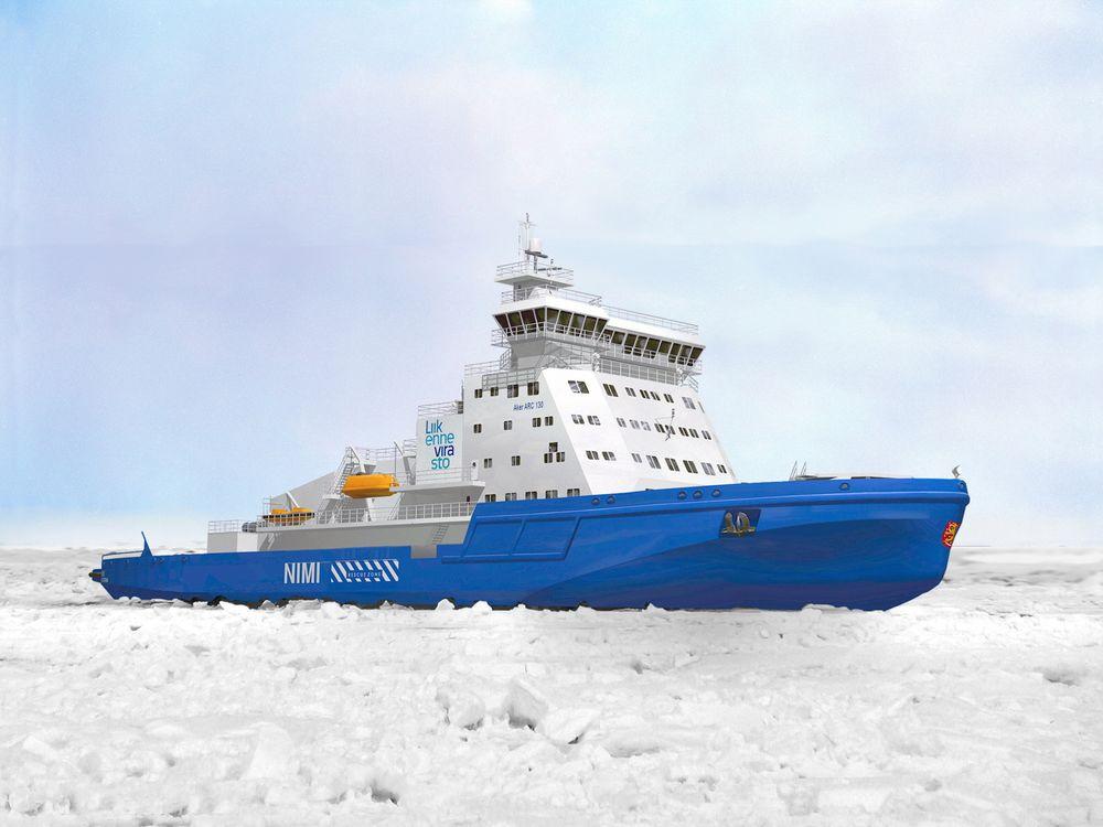 Kraftkar: Isbryteren skal trenge gjennom 1,8 meter tykk is i 4 knops fart. Den kan gå i 10 dager på gass før de to tankene på totalt 800 m3 er tomme eller den må bytte til diesel.