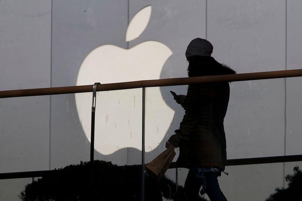 I dag vil Apple presentere en rekke nye oppdateringer og produkter på sin utviklerkonferanse i San Francisco.