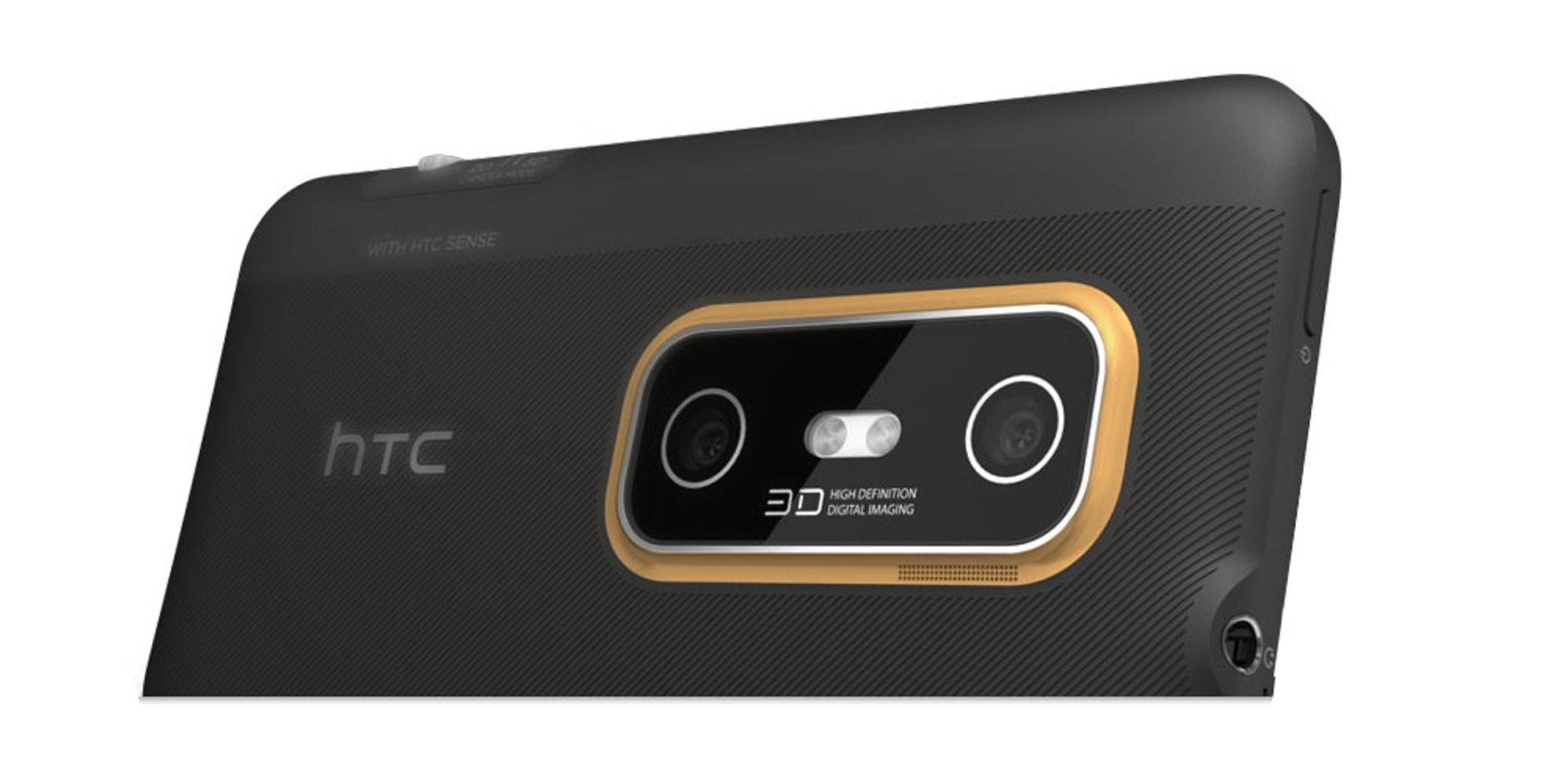 HTCs råeste kommer til Norge