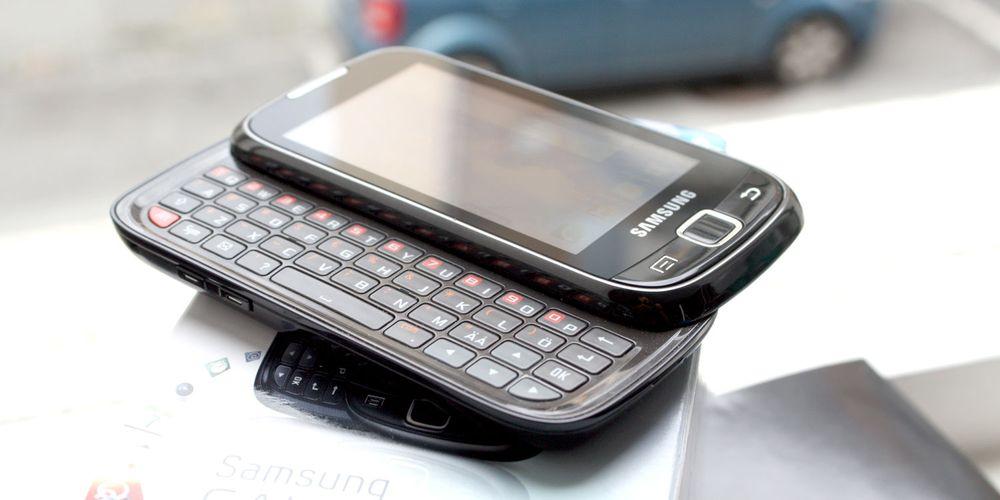 Test av Samsung Galaxy 551