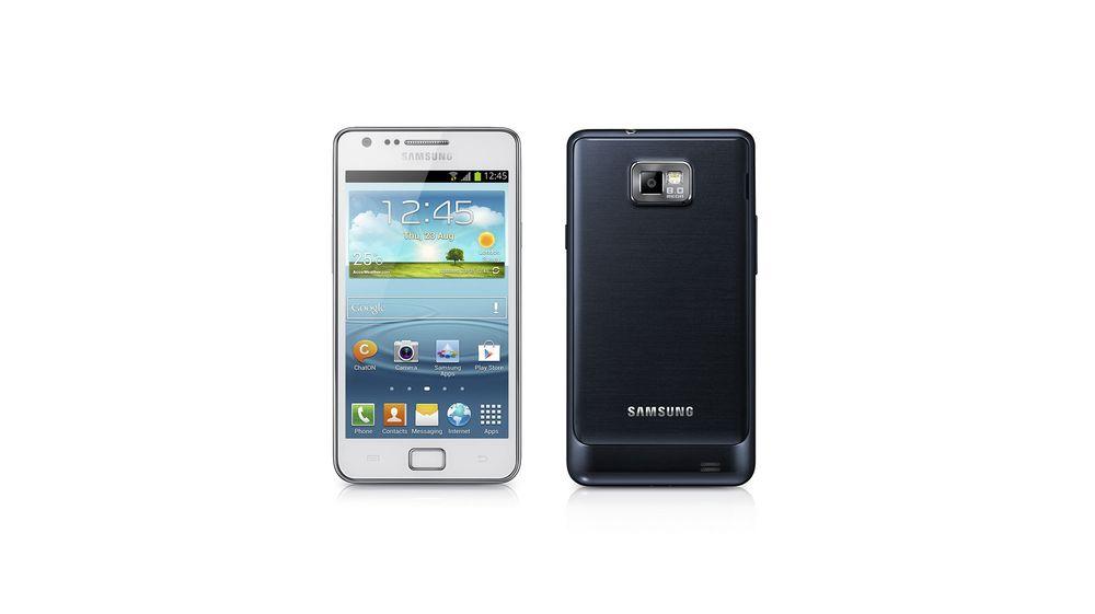 Samsung lanserer Galaxy S II Plus