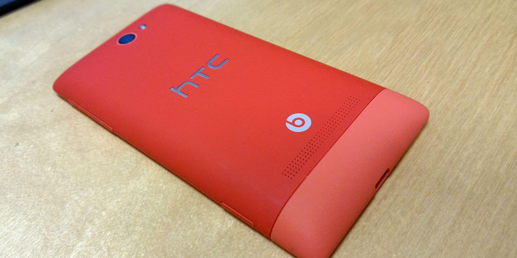 Førsteinntrykk: HTC 8S