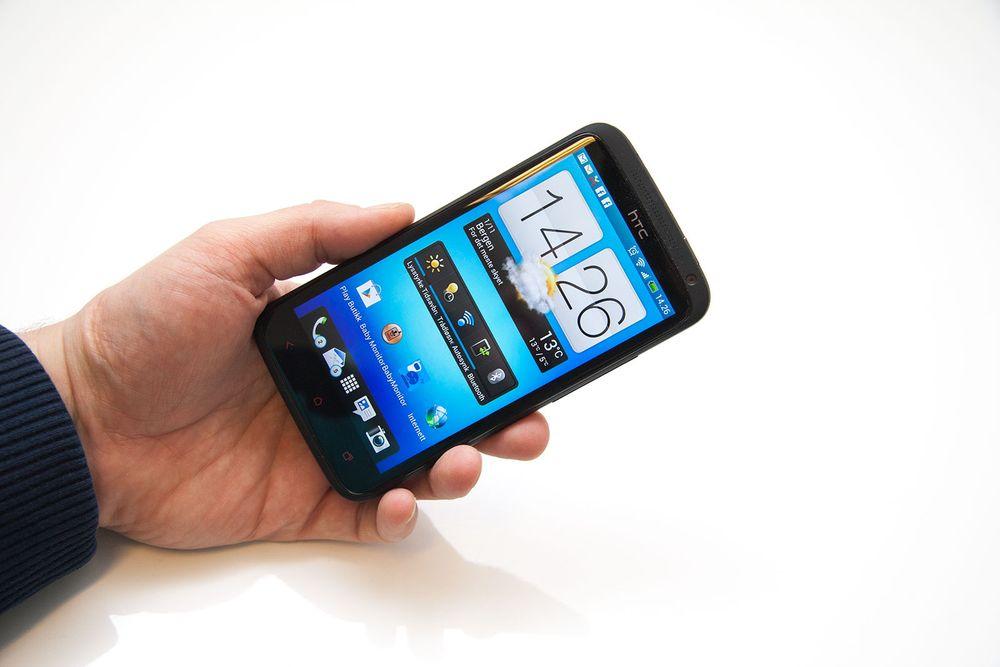 TEST: HTC One X+
