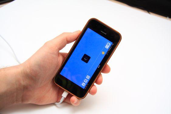 D-Links app ser ut til å være laget på gutterommet til en ungdom som forsøker å lære seg å programmere.