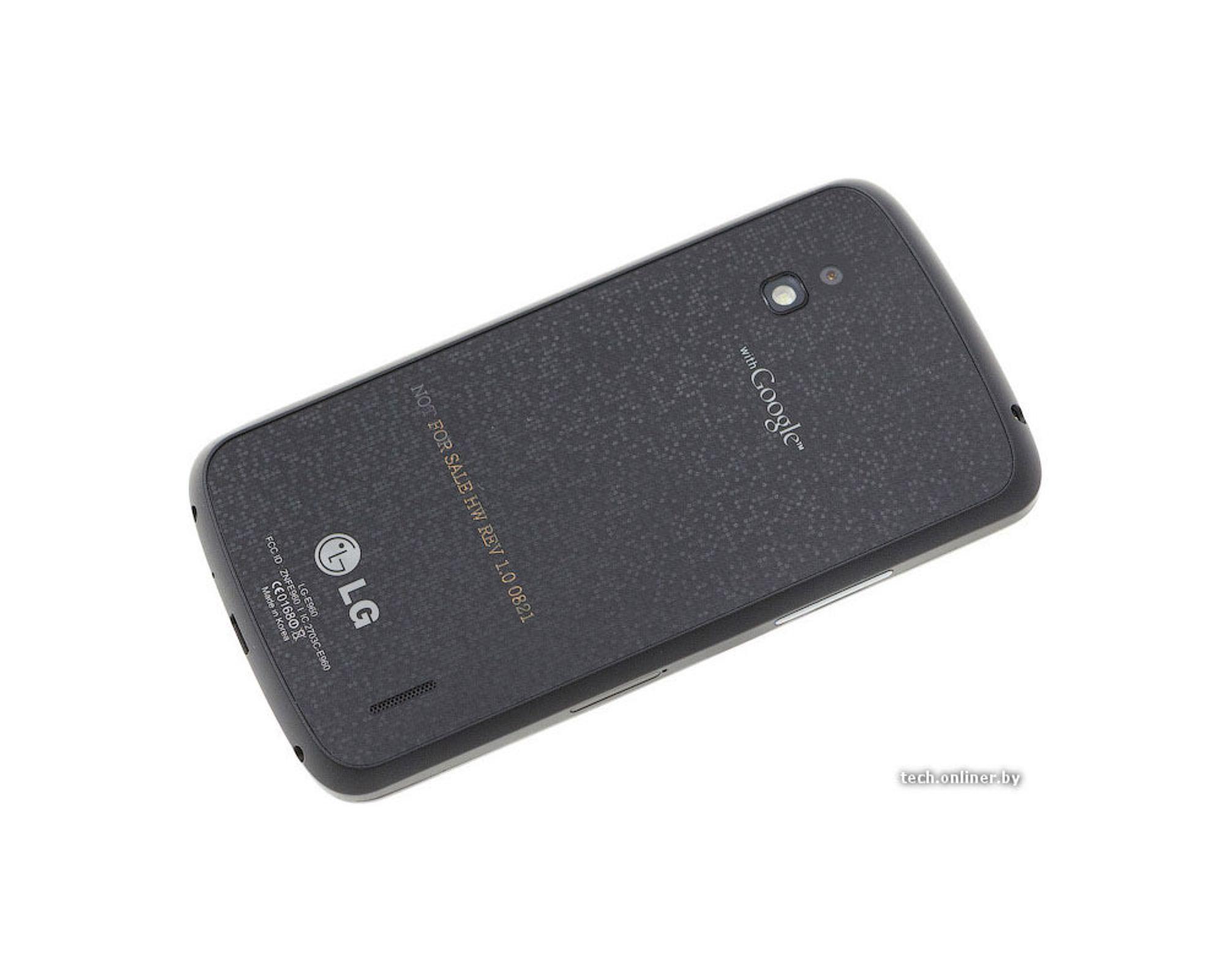Dette er LGs nye Nexus