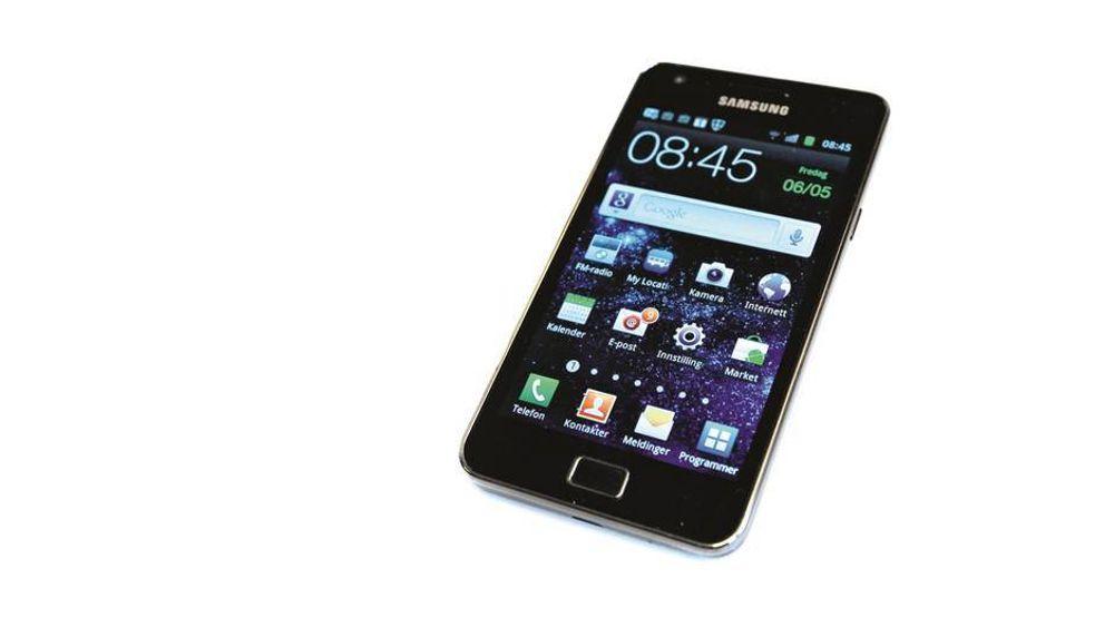 Full patentkrig mellom LG og Samsung