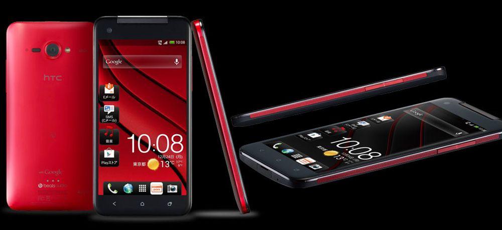 HTC først med 1080p