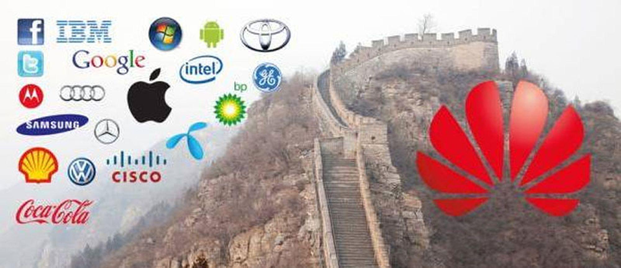 Denne logoen skal bryte Kinas «forbannelse»