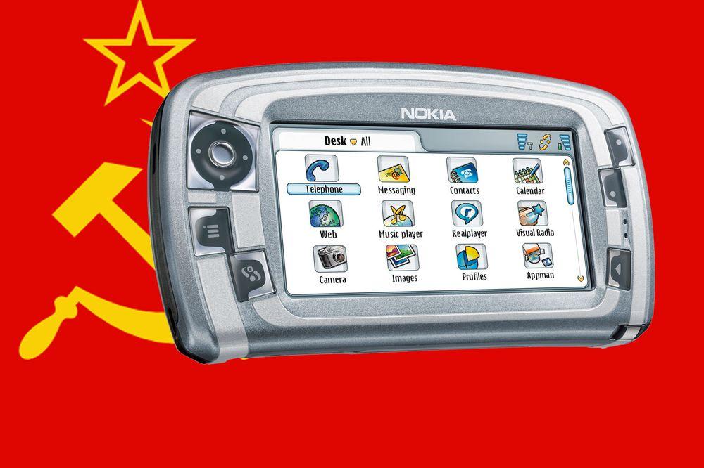 """– Skrinla app store og """"iPhone"""" i 2004"""