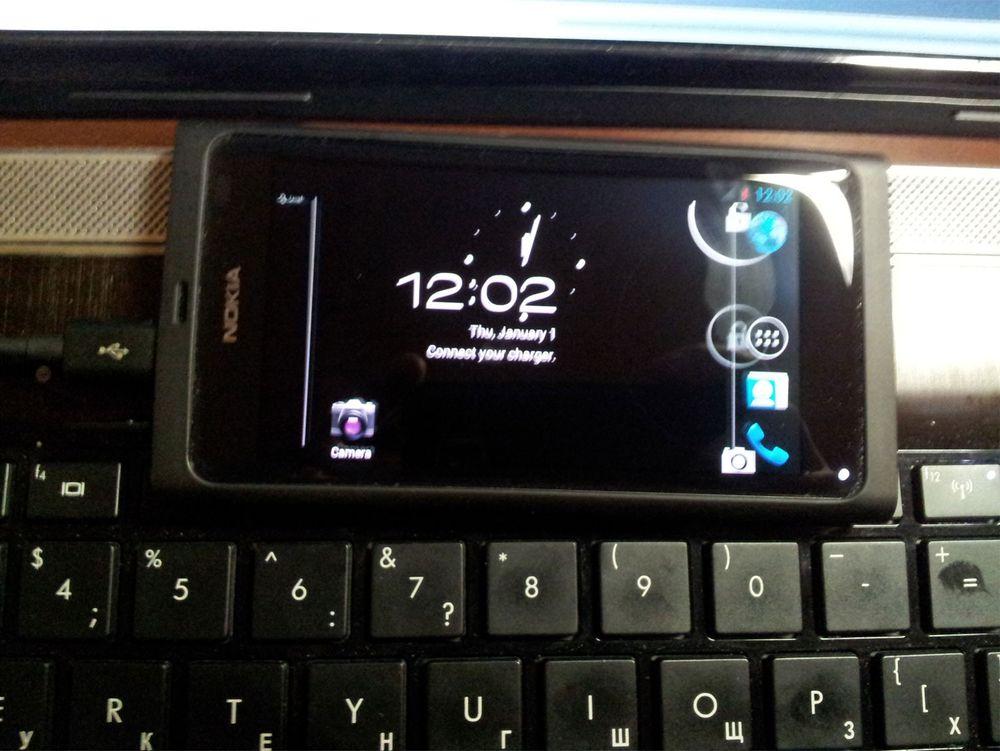 Her kjører Nokia N9 Android 4.0