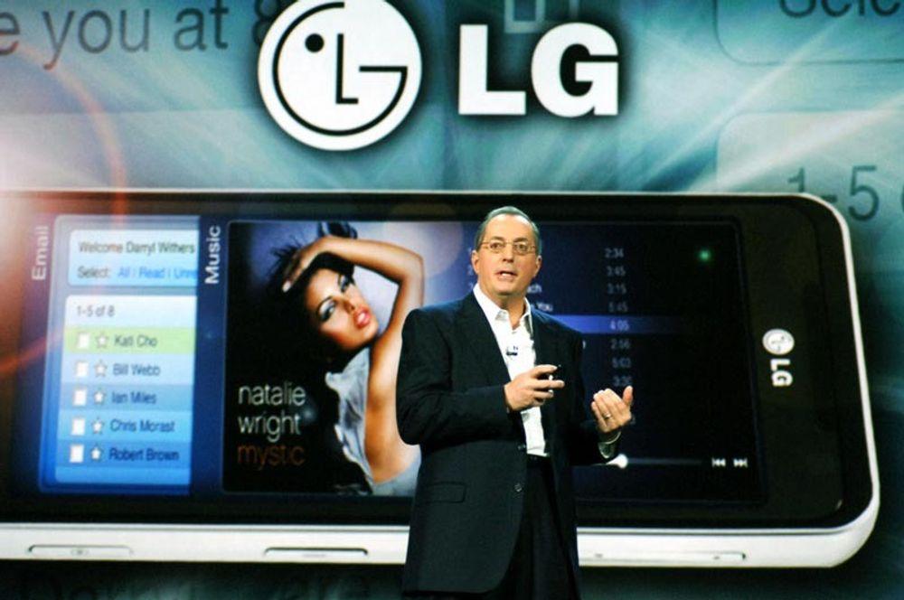 """Her er LGs """"supertelefon"""""""