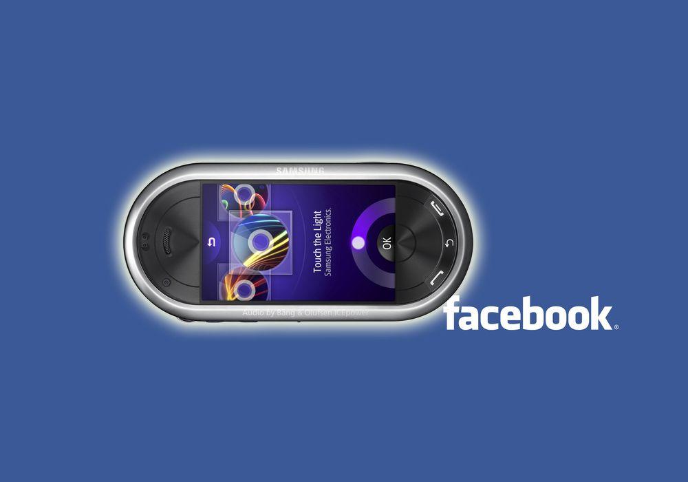 Vinn en ny mobil