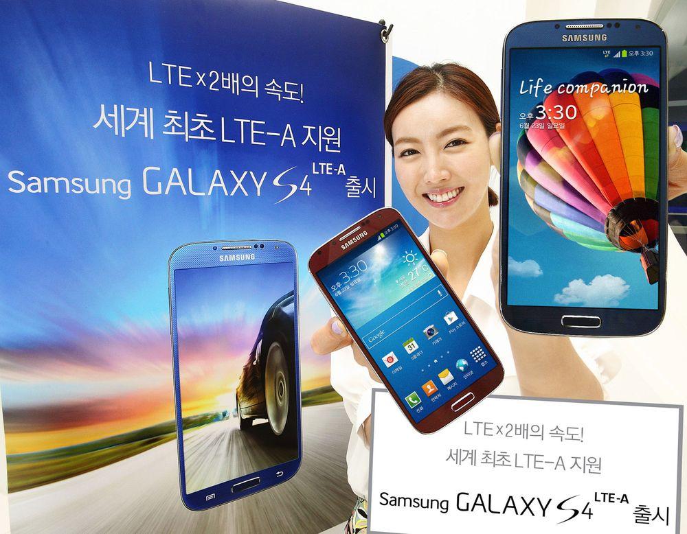 Ny Galaxy S4 er enda raskere