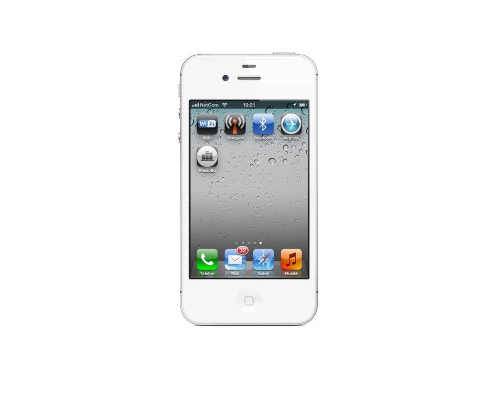 Slik får du snarveier på iPhone
