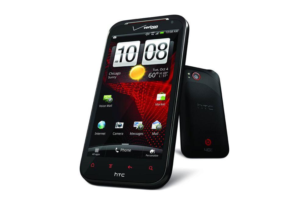 HTC lanserer Rezound
