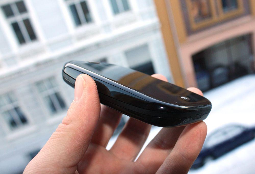 Palm Pre kan overklokkes til 1 GHz