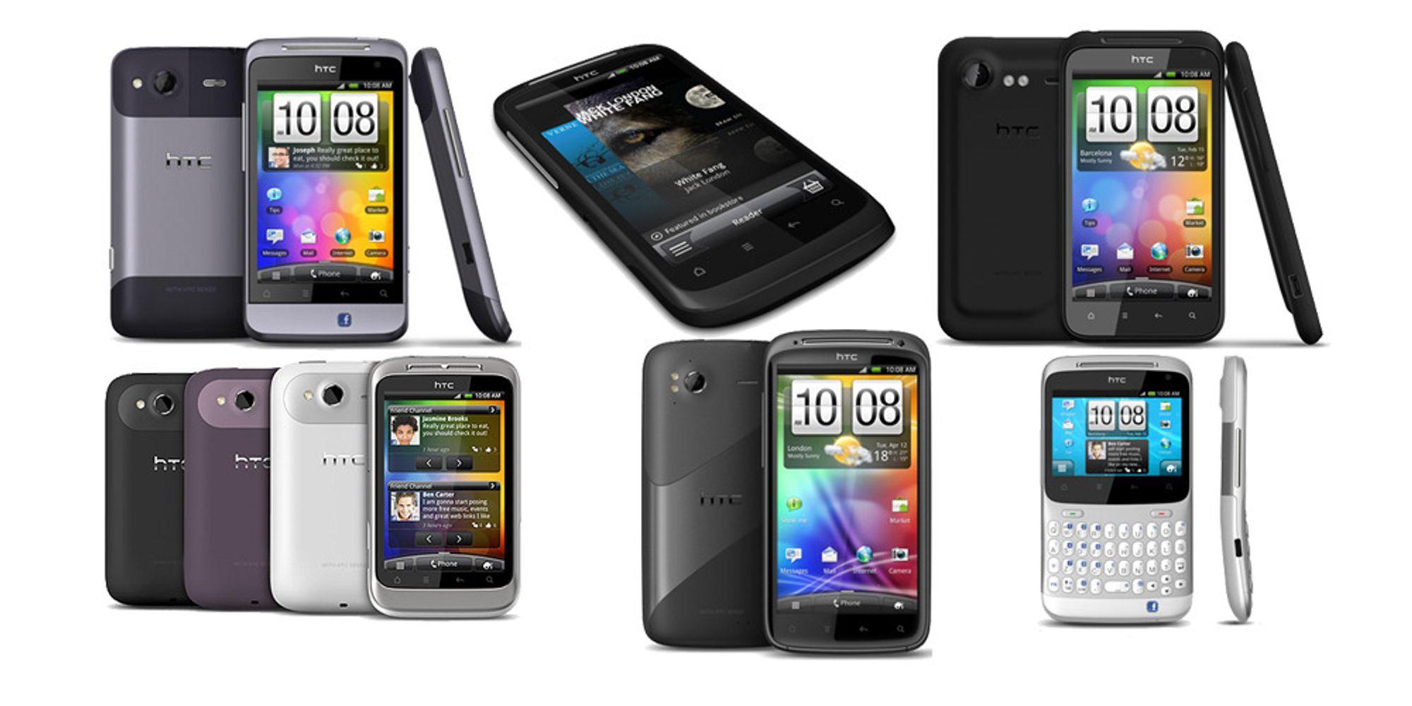 Hvilken HTC passer for deg?